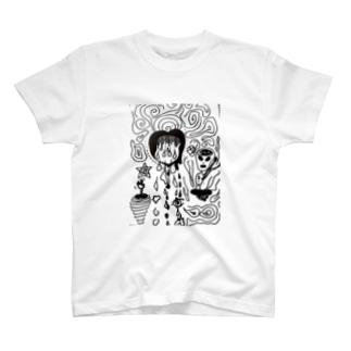 mental  T-shirts