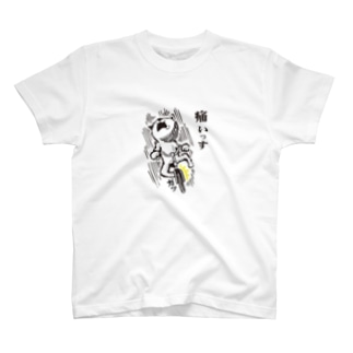 痛いっす2 T-shirts