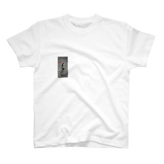 Japanese Sun×Hiroshige T-shirts