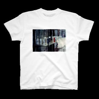 Akane Itoの20170104 T-shirts