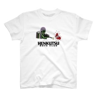 HENKUTSU MONSTER T-shirts
