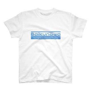 横文字ロゴ T-shirts