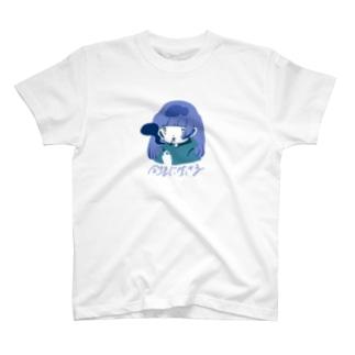 合法かゑでちゃんという女の子 T-shirts