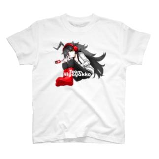 チームひややっこキャラ「まめ氏」with白ロゴ T-shirts