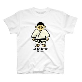 エース君 柔道男 T-shirts