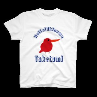ハロー! オキナワ (ぱんだろう工房)のハロー!沖縄 竹富島 T-shirts