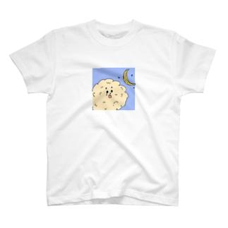 悲しい夜🌙 T-shirts