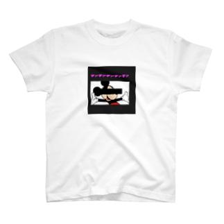 夢の国のサザエさん T-shirts