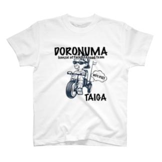 TAIGA T-shirts
