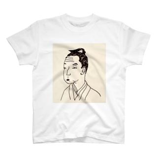 本居宣長 T-shirts