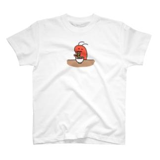 えびがラーメンを食べている T-shirts