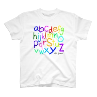 からふるアルファベット② T-shirts