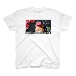 Frown tiger T-shirts
