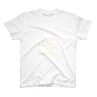 白いメンダコさん T-shirts