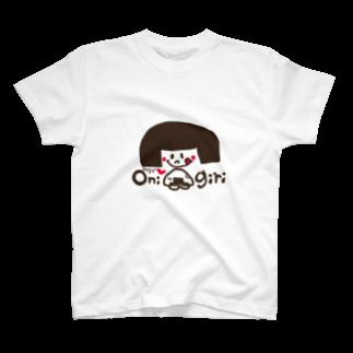 *ともりんご*のアイラブおにぎりgirl T-shirts