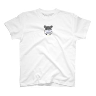 パンくんの自己紹介 T-shirts