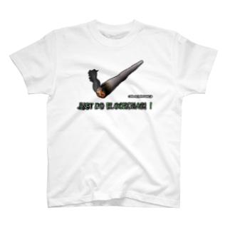 Just Do BlockChain T-shirts