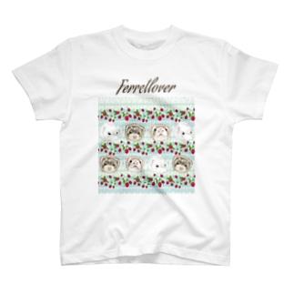 フェレット 苺 T-shirts