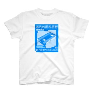 電子符號NOSTALGIC T-shirts