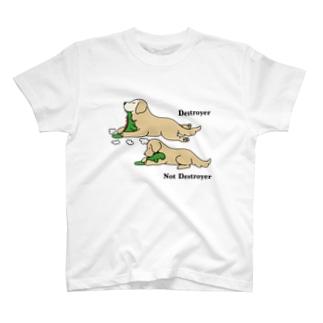 デストロイヤー(両面) T-shirts