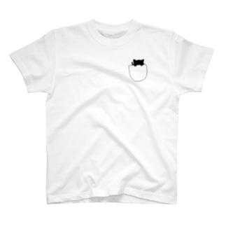 ポケットから黒猫さん T-shirts