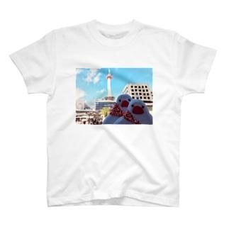 ほらふきさん 京都へ T-shirts
