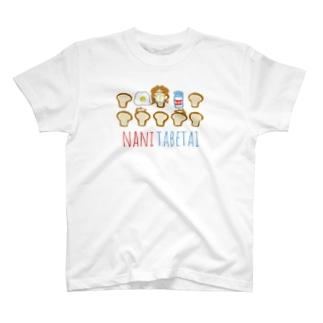 何食べたい!? T-shirts