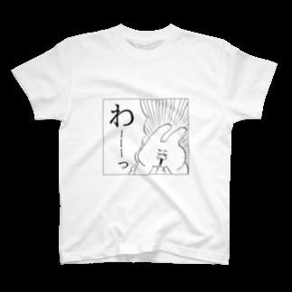 KONGARI PENGUINのわー! T-shirts