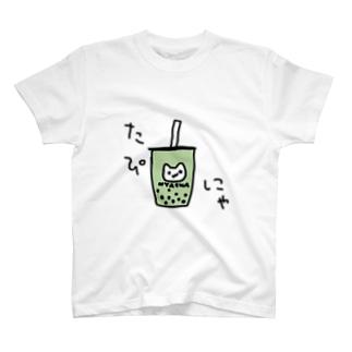 たぴにゃ T-shirts