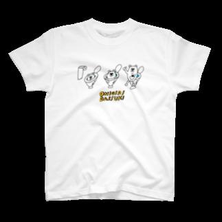 835EMIKOのトイレからこんにちわしちゃう T-shirts