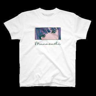 りなりなのまなざし T-shirts
