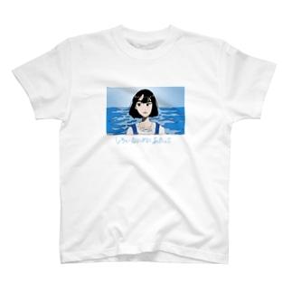 何かにあたっちゃった T-shirts