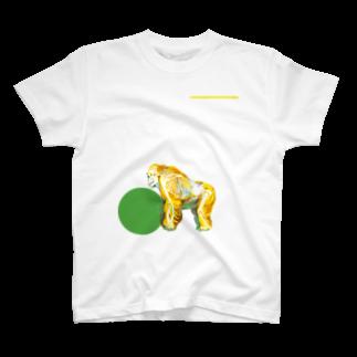 どうぶつのホネ、ときどきキョウリュウ。のニシゴリラのホネ T-shirts