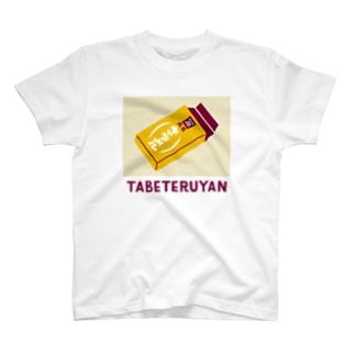 おこたしゃべりのおこたしゃべり食べてるやんTシャツ T-shirts