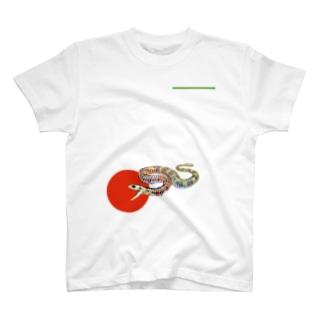 どうぶつのホネ、ときどきキョウリュウ。のヤマカガシのホネ T-Shirt