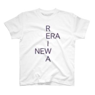 令和Tシャツ(文字色:菫) T-shirts
