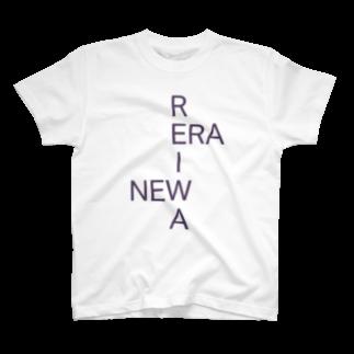 もりてつの令和Tシャツ(文字色:菫) T-shirts