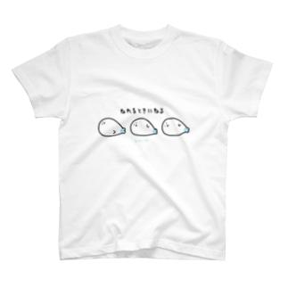 寝れるときに寝る3ver. T-shirts