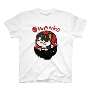 おわんこ T-shirts