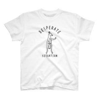 カンガルー 絶体絶命のピンチ 動物イラストカレッジロゴ T-shirts