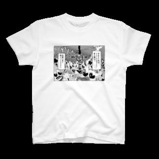 きらきらやさんの世志子の村 T-shirts