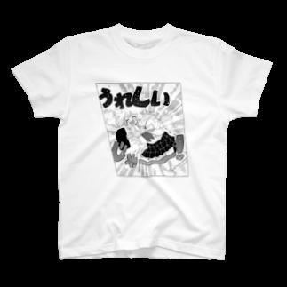 きらきらやさんのHAPPY T-shirts