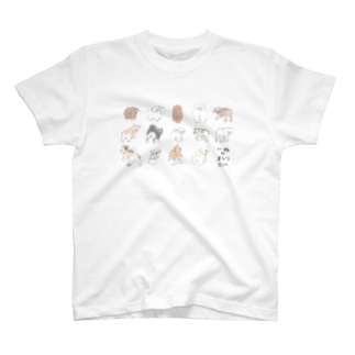 いぬのおしりT T-shirts