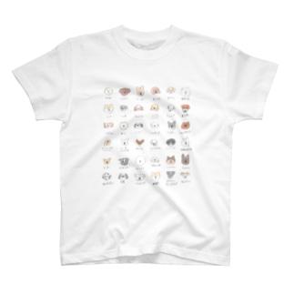 おいぬ T-shirts