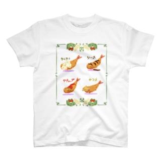 エビフライあなたは何派? T-shirts