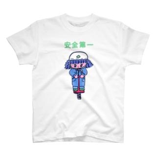 安全第一ホッピング T-shirts