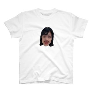Maa T-shirts