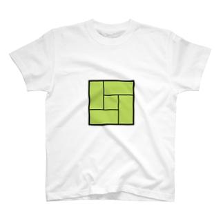 シンプルに四畳半 T-shirts