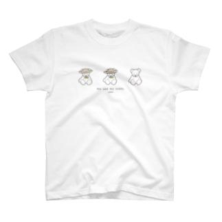 my teddy. T-shirts