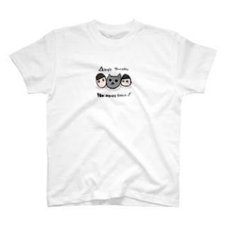 三角関係サーズデェ T-shirts